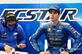 【MotoGP】王者ジョアン・ミル、昨季苦戦のフランスGPに苦手意識?「勝てるとは思っていない」