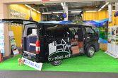 【トヨタディーラーで買える】愛犬家必見のキャンピングカー…その名もワンピングエース
