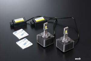 「え、まだHIDなの? ヘッドライトはLEDが常識でしょ!」お手軽LEDコンバージョンキットで目ヂカラをアップ!!