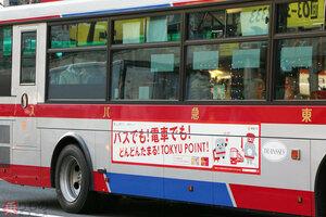 消えゆく「ターャジス」 トラックやバス側面の右読み文字なぜ?