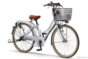 狭い駐輪場でも施錠がラクに ヤマハ「PAS Ami」「PAS RIN」が多彩なカラーで2022年モデルを発売