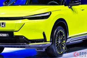 初披露されたホンダ新型「e:NS1」はどんな斬新顔SUV!? 生命感さえ醸し出す次世代ホンダ車の全貌は?