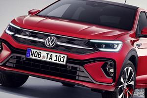 VW新型クーペSUV「タイゴ」欧州デビュー! ポロクラスのコンパクトSUVは日本でも登場する?