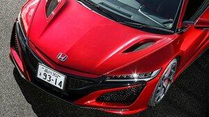 あぁ…ついに…2022年12月にホンダNSX生産終了 最終仕様「Type S」発表へ