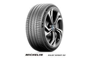 ミシュラン EV HEV向けスポーツタイヤ「パイロットスポーツEV」を発売