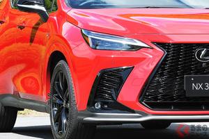 7年ぶり刷新のレクサス新型SUV「NX」はPHEV搭載で超進化! 309馬力の快速4WDがスゴかった