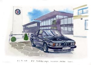 BMWが認めたアルピナという奇蹟