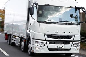 日本で初めて運転自動化レベル2を達成した大型トラック「三菱ふそうスーパーグレート」を公道で試す!