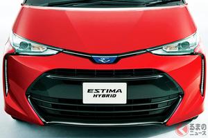 生産終了のトヨタ「エスティマ」の中古価格高騰? 現状の市場動向はいかに