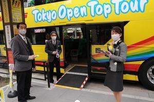 はとバスから新型のオープントップバス [Eclipse Gemini 3(エクリプス ジェミニ3)]デビュー!!