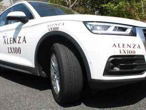 ブリヂストン ALENZA LX100はオンロードSUV向けタイヤ。テスト試乗でわかった想像以上の快適性