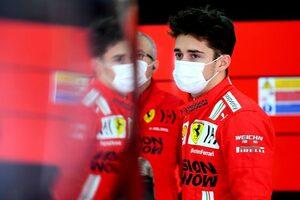 ルクレール予選4番手「最大の結果を出せて満足。バーレーンからさらに向上している」フェラーリ/F1第2戦