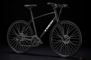 アメリカの自転車ブランド「TREK(トレック)」から人気のクロスバイク「FX」シリーズの2022年型が登場