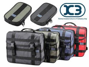 キジマから新製品「タクティカルサイドバッグ TC02」「タクティカル ETC ケース TC01」が発売!