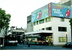 あの『はかた号』に次ぐ日本第2位の長距離を運行した『錦江湾号』【高速バスアーカイブ第8弾】