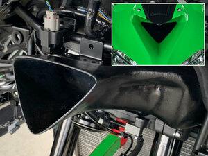 ラムエアシステムの吸気効率アップでプラス1.5馬力! トリックスターから「Ninja ZX-25R パワーインテークダクト」が登場