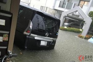 あなたの車は大丈夫? 買ったマイカーが「水没車」 車代270万円も返金ナシ 60名以上の被害実態とは