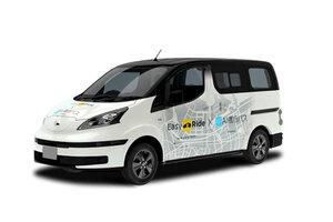 日産が公共交通? ドコモとオンデマンドバスを横浜で運行 実証実験