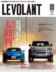 ル・ボラン9月号、7月26日発売!!