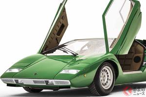 当時の子どもはみんな憧れた! マンガやカー消し 1970年代後半の「スーパーカーブーム」ってなに?