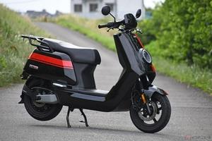 音が静か過ぎて存在が気付かれない!? 原付2種区分の電動バイク、niu「NQi GT」を検証する