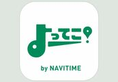NAVITIME、Hondaアプリセンター向けに、寄り道スポット検索など6アプリを提供開始