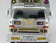 電飾も進化!「トラック野郎 望郷一番星」がラジオコントロールカーが発売