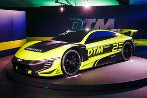 DTMドイツ・ツーリングカー選手権、『DTMエレクトリック』の新たなデザインモデルを公開