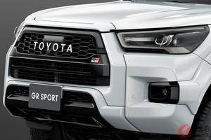 走りを極めたトヨタ新型「ハイラックス GRスポーツ」発売! 迫力満点のワイドボディ採用