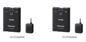 【災害危機管理通報サービス対応】パナソニック一般用/業務用GPS付きETC2.0車載器発売