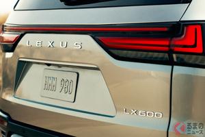 レクサス新型「LX600」を世界初公開へ 14年ぶり全面刷新! リアデザイン&先行動画をお披露目! 10/14に中東で発表!