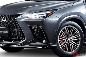 レクサス新型「NX」が専用エアロでより精悍なSUVに進化! 最新カスタム仕様を披露! 黒コーデ「ブラックエディション」も設定