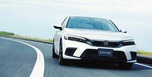 ホンダ、新型「シビック」9/3に発売 2グレード展開で6速MTも設定 319万円から