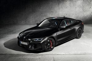 早くも新型「BMW M4コンペティション」の限定車が登場! ニューヨークの「KITH」とコラボ