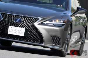 将来的には手放し運転可能に!? レクサス新型「LS」間もなく登場! 走りが格段に良くなった最高級セダンの魅力