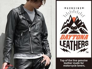 デイトナからバリュープライスの革ジャン「DL-003 ダブルライダースジャケット」が11月下旬にリリース!