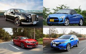 クルマが「高い」この時代! 新車「300万円」以下で「高級感」が満喫できるモデル7選