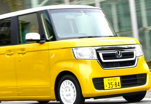 N-BOXも! ハスラーも! ロードスターも!! 月2万円台で実現 新しいクルマの持ち方
