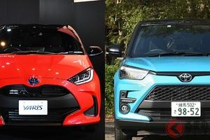 なぜ比較? トヨタ「ヤリス」&「ライズ」は似ている? 異なるジャンルを比べるユーザーの意図とは
