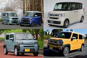 日本を支える「軽自動車」が危機! 純ガソリン車の販売禁止がもたらす「想像以上」のダメージ