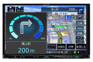 【8インチ新登場!】ケンウッド 彩速ナビ「タイプL」に、大画面モデルMDV-L308L 2021年のエントリー機