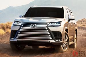 レクサス最上級SUV 新型「LX」世界初公開! 14年ぶり全面刷新で指紋認証搭載! 初の4人乗り仕様設定で2022年初頭発売