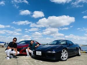 【ありがとう、NSX】土屋圭市と鈴木亜久里が 新旧 ホンダ NSX を徹底試乗。