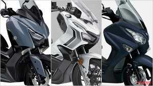 2021新型バイク総まとめ:日本車126~250cc軽二輪スクータークラス