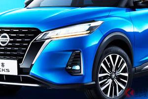 新顔SUVへ刷新! 日産 新型「キックス」発売! 横長リアガーニッシュ採用でワイド感強調 中国で登場