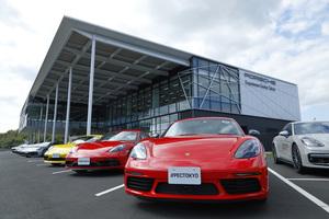 スポーツドライビングの楽しさを学べる「ポルシェ・エクスペリエンスセンター東京」に行ってみた!