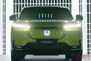 ホンダ新型SUVを2台同時に世界初公開! 新ロゴ採用のEVシリーズ「e:N」を発表! 22年春中国で発売