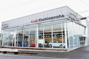 オートバックス、栃木・千葉のアウディディーラー「TAインポート」を子会社化 「BMW」「MINI」に続く3ブランド目