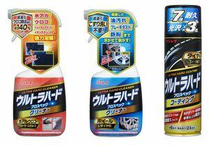 累計出荷本数900万本突破「ウルトラハードシリーズ」に 自動車用が仲間入り!3月1日より発売
