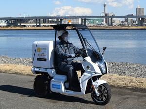 【アイディア】電動3輪バイク「AA カーゴ」が荒川河川巡視の社会実験に採用